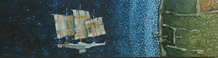 """<h5>Ivan Listeš</h5><p>""""Polje"""" Akril i ulje na platnu, 18.5x70 cm Cijena: 2.600,00 kn </p>"""